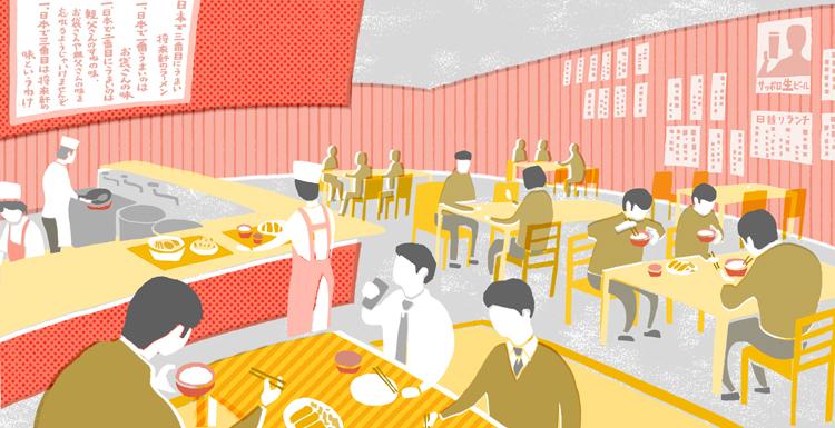 中華定食・将来軒のイラスト